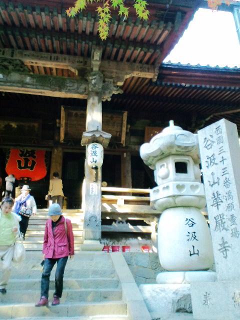 華厳寺の本堂