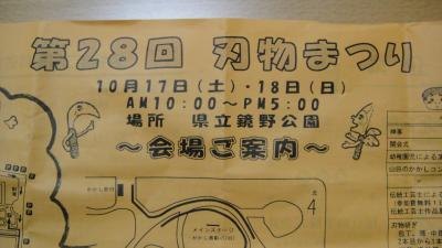 DSC02659_convert_20091018082258.jpg