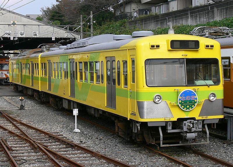 800px-Nagareyama_Nanohana.jpg