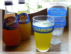 オレンジーナグラス_1