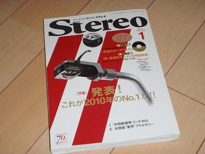P3200020.jpg
