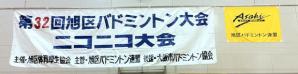 大阪市旭区千林大宮しおかわ鍼灸整骨院のトレーナー活動