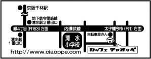 チャオッペ地図