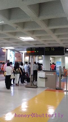 金浦空港5