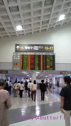 金浦空港3