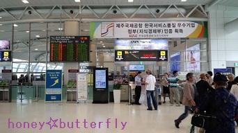 済州島空港
