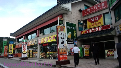 慶州のお店