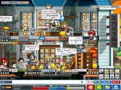 Maple091003_220701連合BG