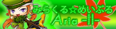 aria002.png