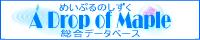 banner-titlelogo.png