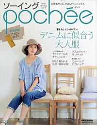 photo_cover.jpg