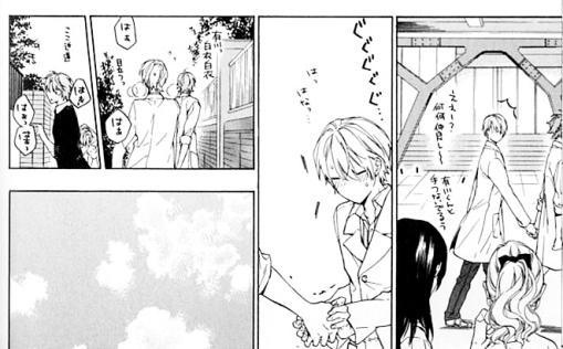 [www.raw-manga.com] 花のみぞ知る 1 (60)