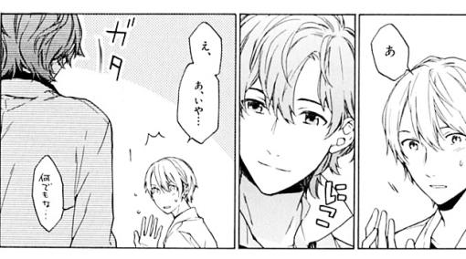 [www.raw-manga.com] 花のみぞ知る 1 (54)