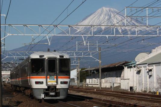「ふじかわ」「富士川」「富士」