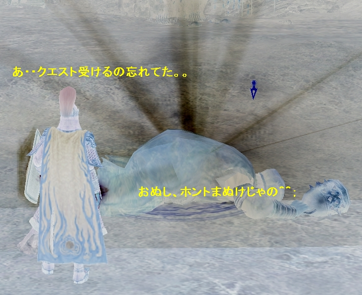 巫師匠(?)