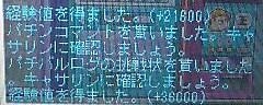 090924_1753~0001