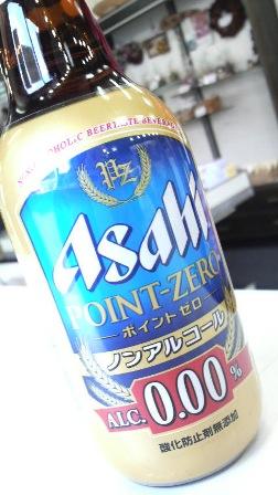 ノンアルコールテイスト