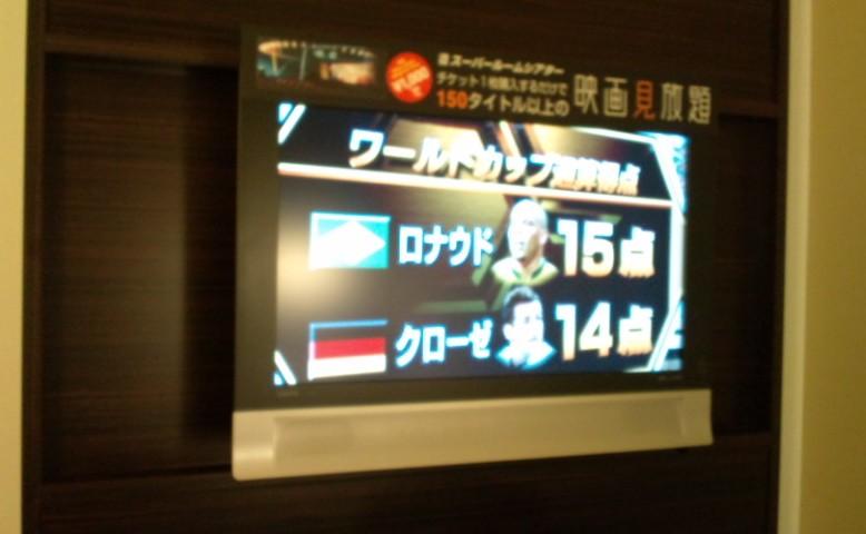 大きいテレビ