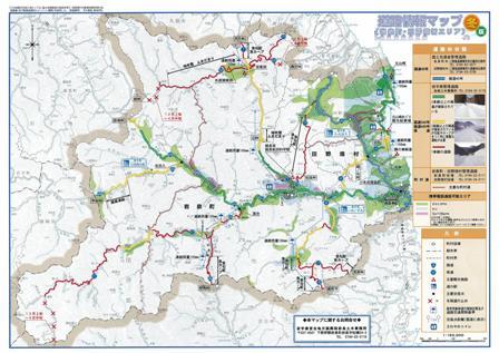 道路情報マップ(冬)