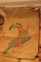 リサイクル袋