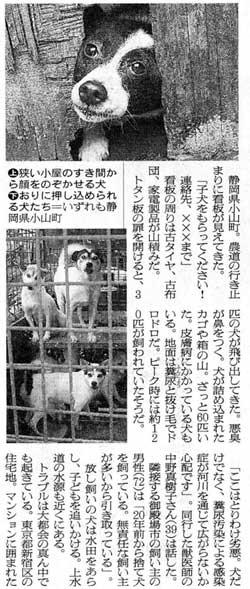 asahi080717bubun.jpg