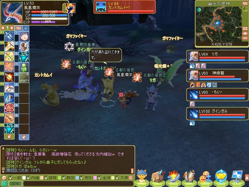 hbo_20091012035947.jpg