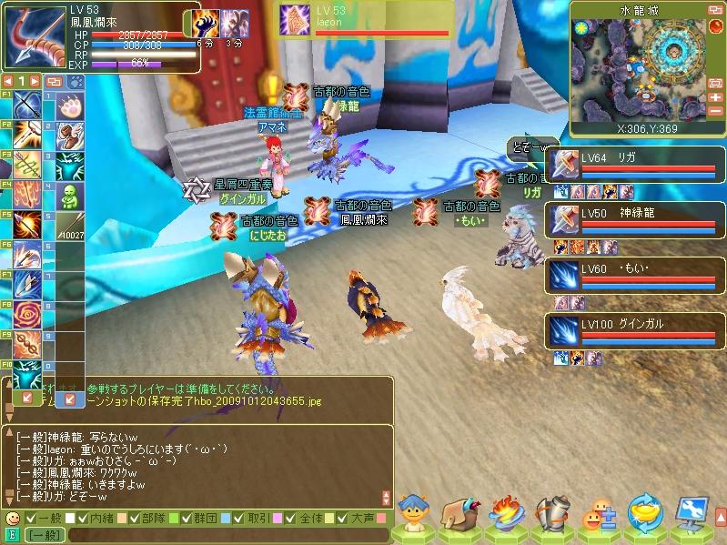 hbo_20091012043744.jpg