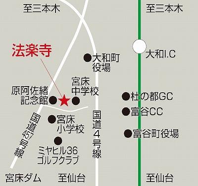法楽寺様地図データ22