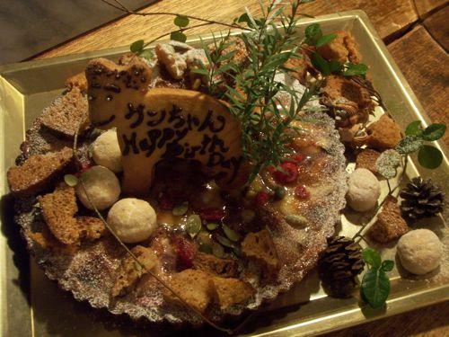 ケンちゃんケーキ