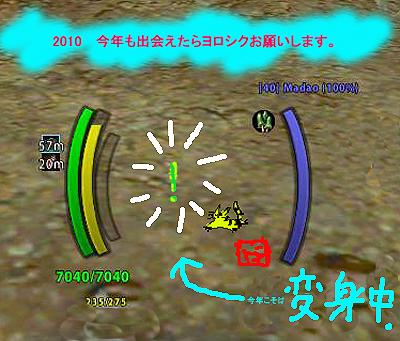 nenga_2010.jpg