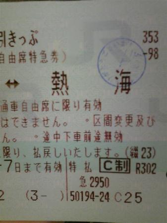 20100121103114