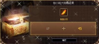 鳳凰jp02