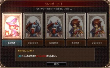 busekiiiii02.jpg