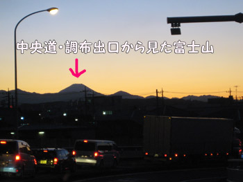 遠くなってしまった富士山
