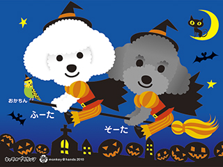 320pix_futa_sota_halloween.jpg