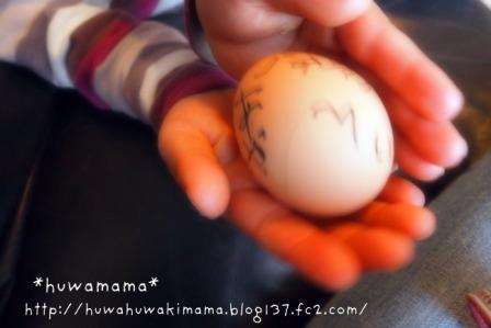 卵とおともだち