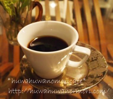 ひとりコーヒータイム0507