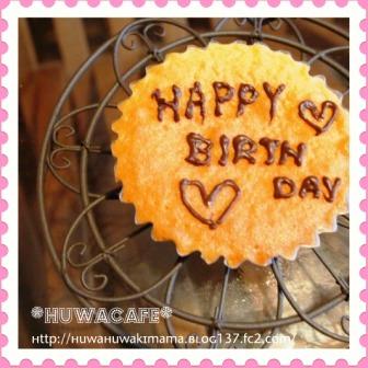 happybirthdaykitteweb.jpg