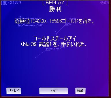 2010y12m25d_095839578.jpg