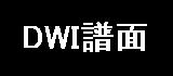 DWI_20101107180852.jpg