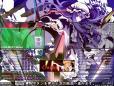screen00070_20100213230251.jpg