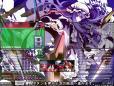 screen00073_20100615232755.jpg