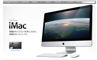 Apple_top_2010_01_28.png