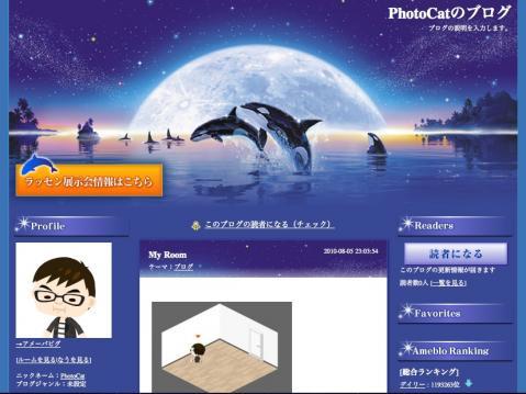 PhotoCat.jpg