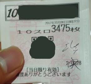 DSC_01212.jpg