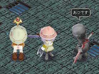 20100414_2.jpg