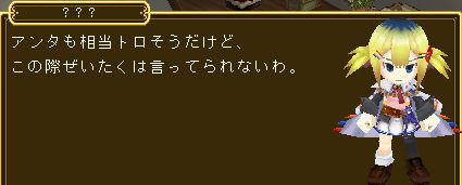 3_torosoune.jpg
