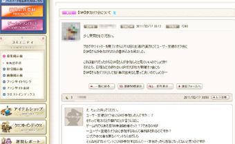 off_bbsimage.jpg