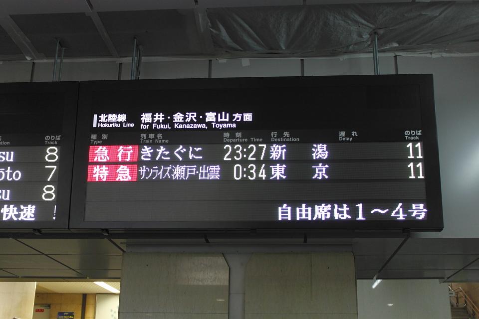 2012trip01_19.jpg