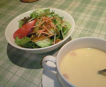 サラダとスープ@クレソン
